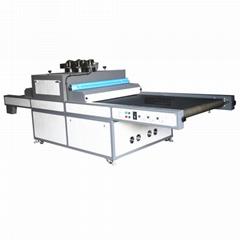 無極調光節能型紫外線固化機