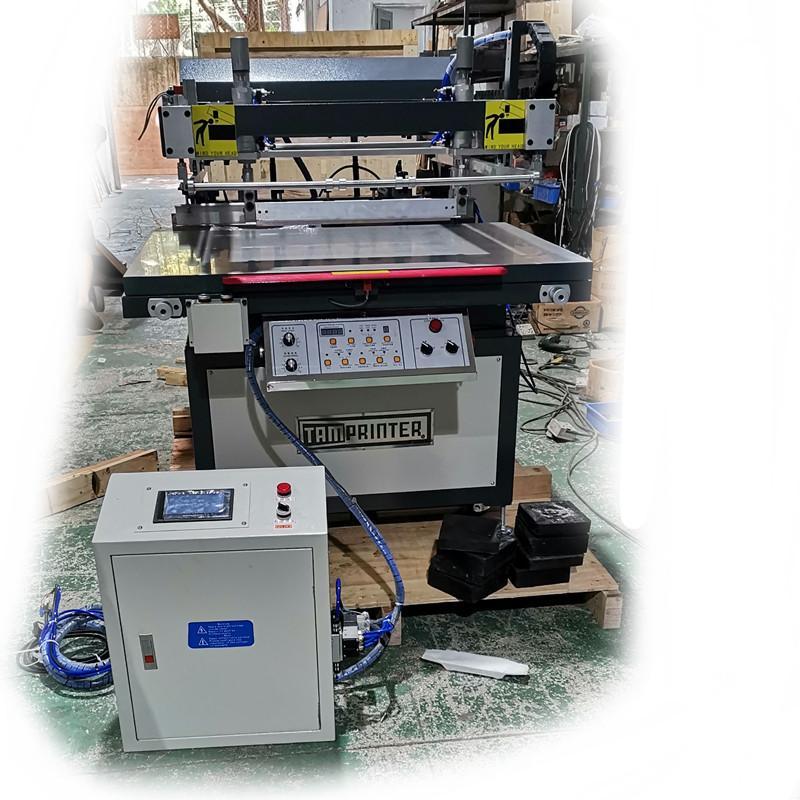 PAPER UV INK AUTO Screen Printing Machine 2