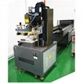 Membrane Switch auto uv Screen Printing machine