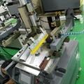 Membrane Switch auto uv Screen Printing machine 7
