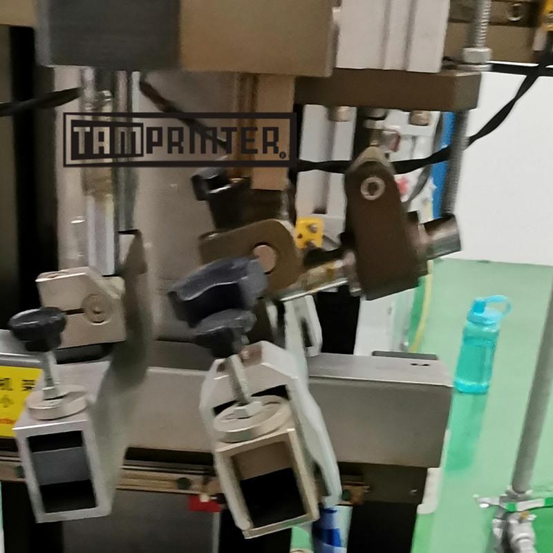 Membrane Switch auto uv Screen Printing machine 4