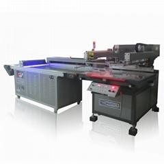 TAM-Z5 无尘车间防变形薄膜低温丝印生产线