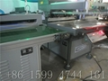 Plastic sheet clean room screen printing equipment