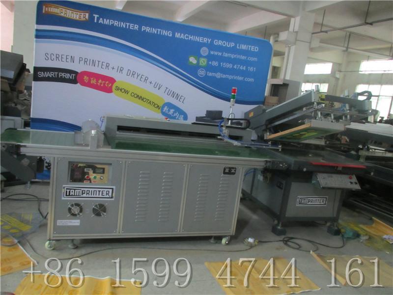 Plastic sheet clean room screen printing equipment 5