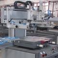 Ultraprecision screen printer