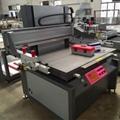 Heavy glass semi-automatic screen printing machine