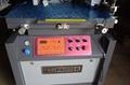 fluted board screen print machine 2