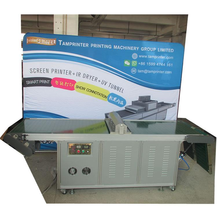 LED high speed offset uv curing machine 8