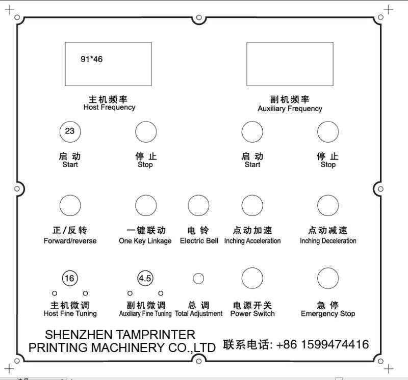 布卷印后烘乾設備帶收放卷 9