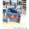 Electric vertical screen printing machine with uv tunnel  curing machine  4