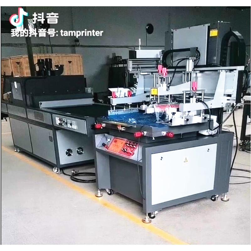 Electric vertical screen printing machine with uv tunnel  curing machine  3