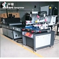 Electric vertical screen printing machine with uv tunnel  curing machine