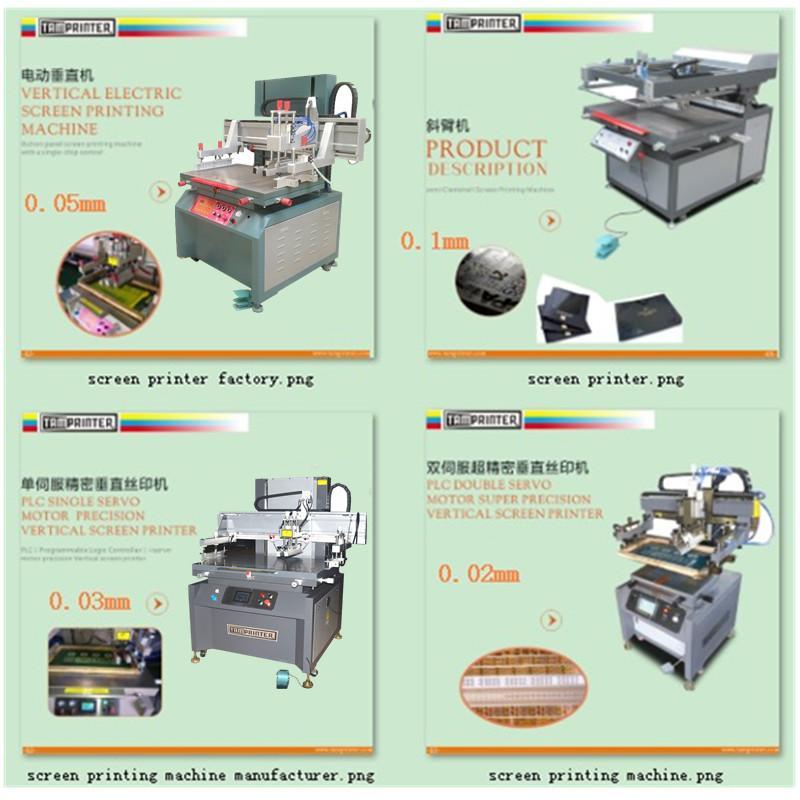 Membrane Switch auto uv Screen Printing machine 9