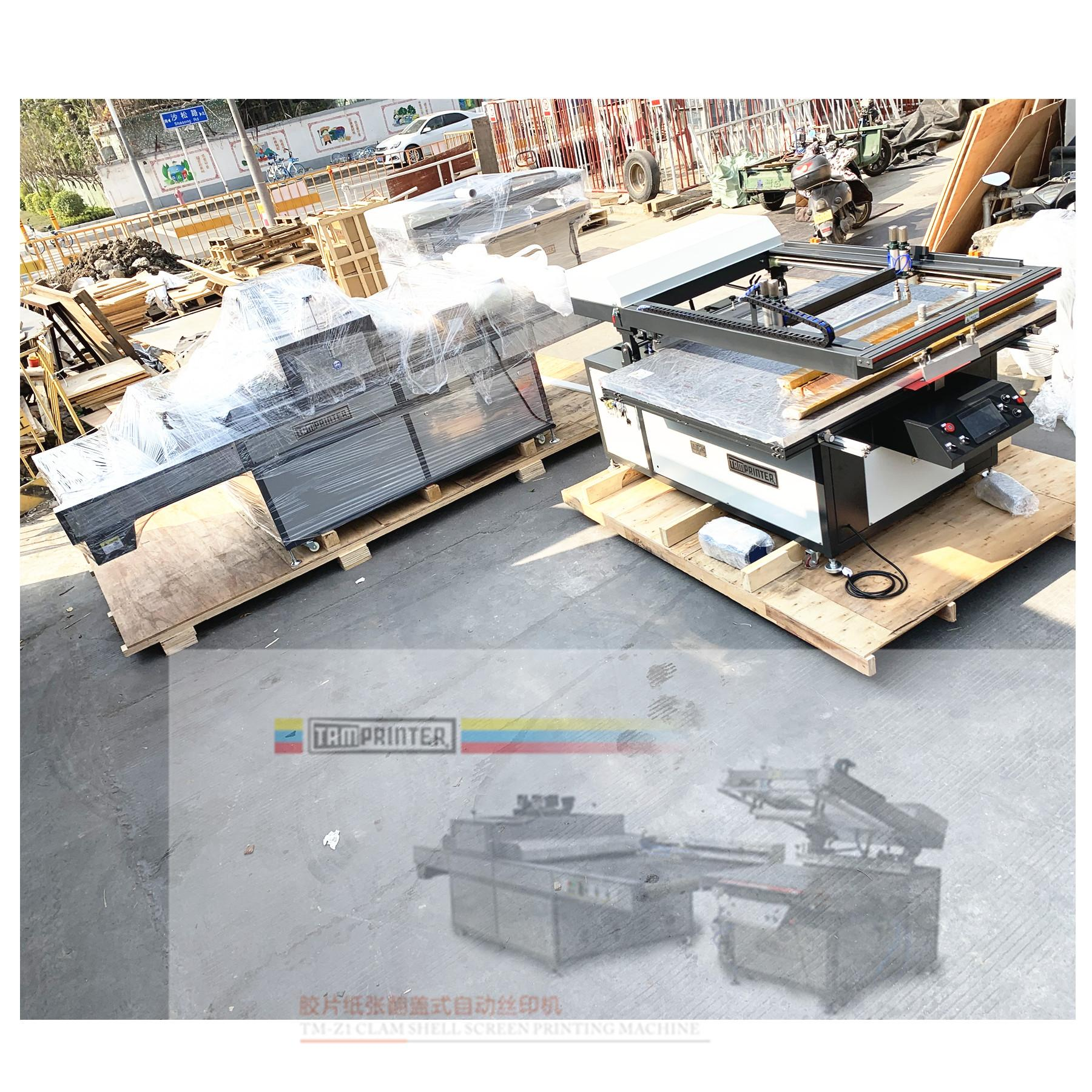 big size Automatic screen printing machine for sheet with automatic blanking 9