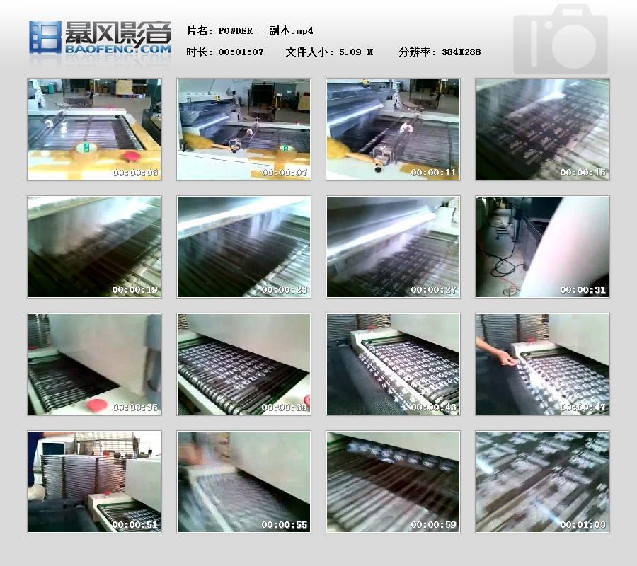 Offset printing heat press paper automatic screen printing production line 6