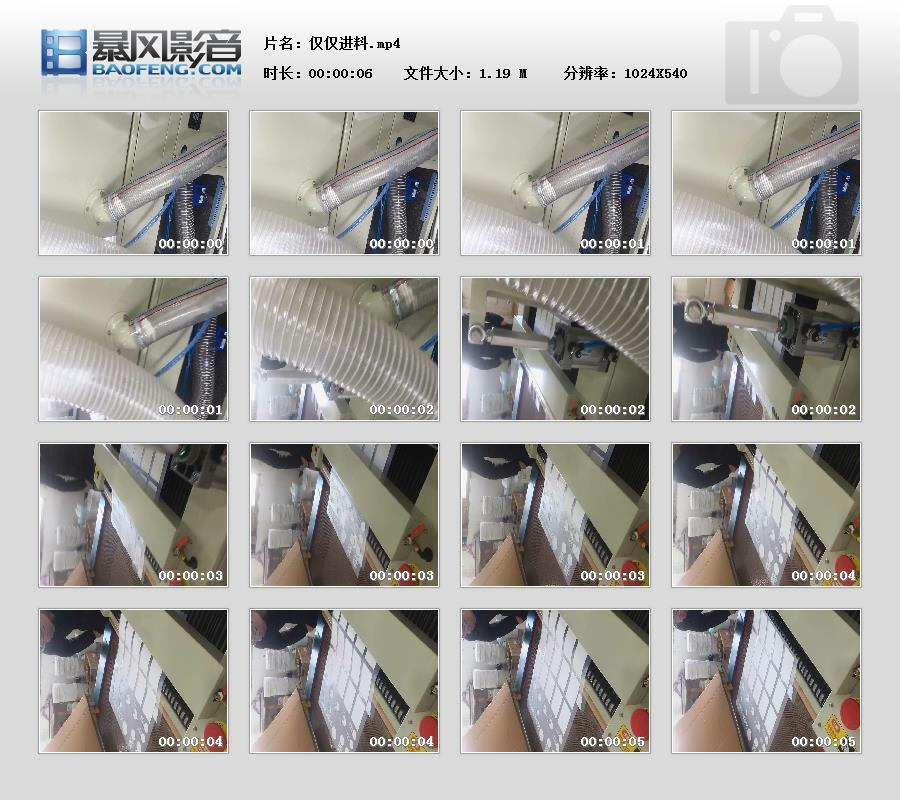 Offset printing heat press paper automatic screen printing production line 7