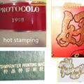 Gold glitter powder greeting card auto screen printing machines 3