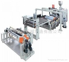 上海金緯EVA太陽能膜生產線