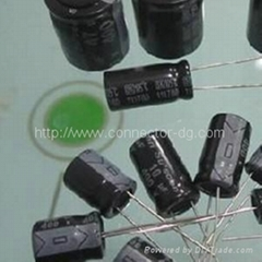 Inverter electrolytic capacitor, PCB electrolytic capacitor