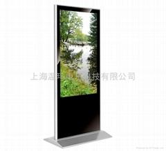 江浙滬55寸超薄款立式廣告機