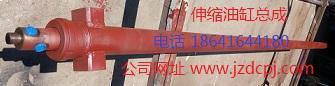 锦州重型汽车吊配件 4