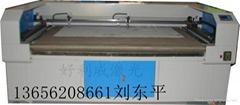 南京布料激光切割機