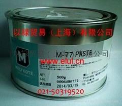 道康寧原裝進口MOLYKOTE M-77二硫化鉬油膏