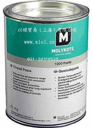 MOLYKOTE 1000 Paste (Spray) 1