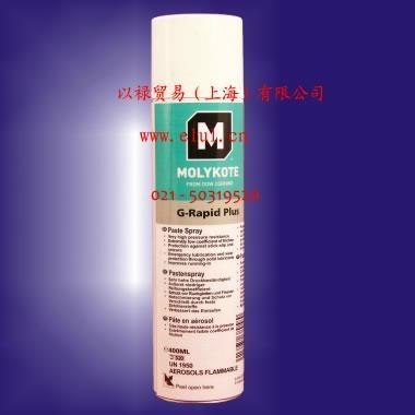 MOLYKOTE G-Rapid Plus Paste(Spray) 2