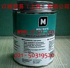 MOLYKOTE 3402C LF Anti-friction Coating