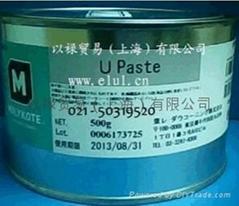 原裝進口MOLYKOTE U Paste二硫化鉬油膏