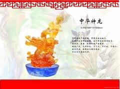 Shanghai YuLang coloured glaze co., LTD