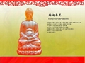 Manufacturers selling Buddhism coloured glaze 4