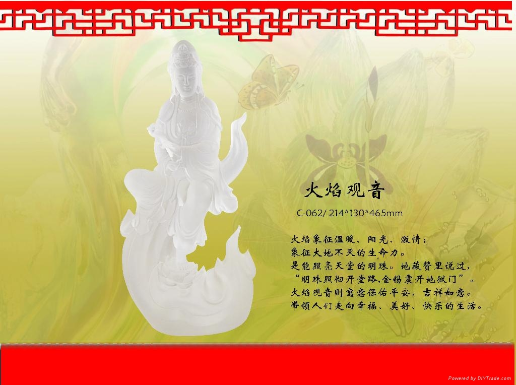 Manufacturers selling Buddhism coloured glaze 5