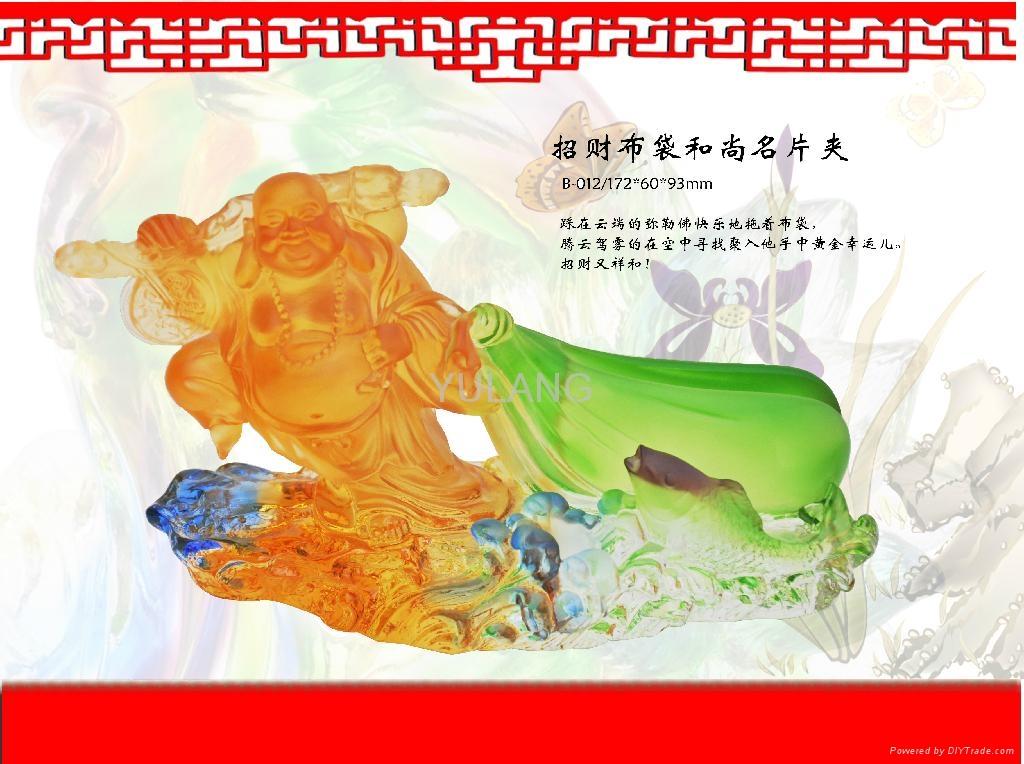 Factory direct sale comfort coloured glaze - business series 2