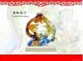 Factory direct sale coloured glaze, feng shui series 5