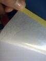空白膏藥貼片膏藥底布定製158