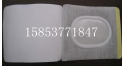 空白膏药贴片膏药底布定制15853771847 2