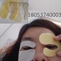 冷敷眼罩厂家定制 4