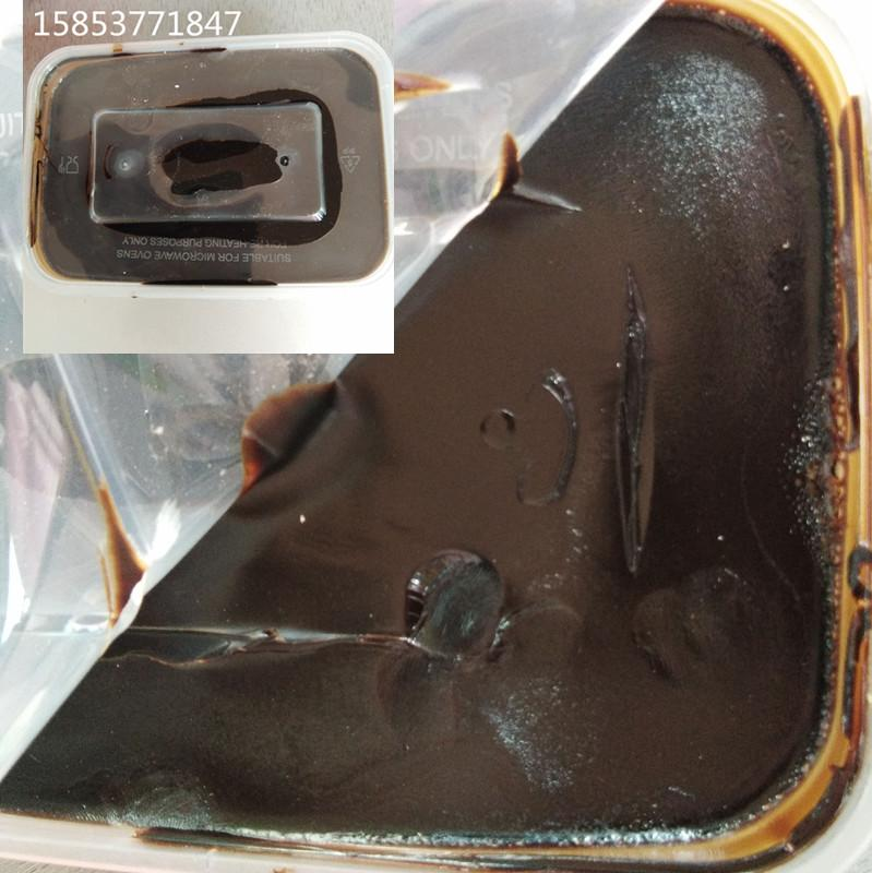 熱熔膠膏藥b布膠貼山東直供15853771847 3