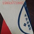 空白膏药贴片膏药底布定制15853771847 3