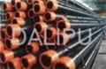 API5CT casing pipe 2