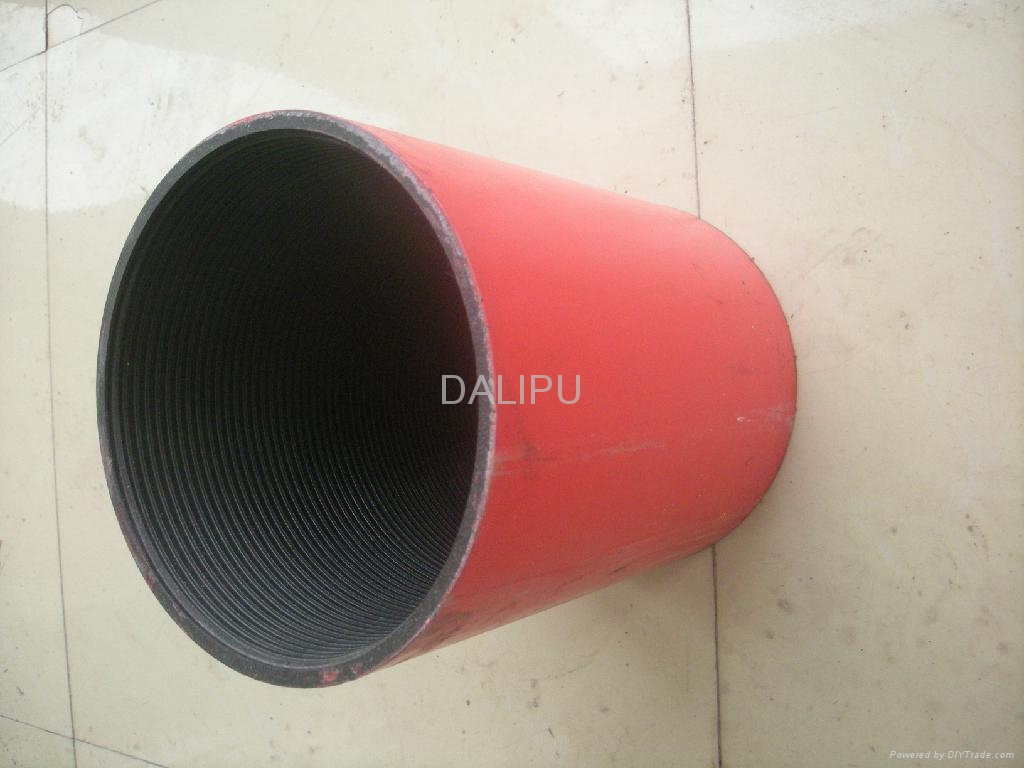 tubing and casing coupling 1