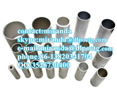 合金鋼管 1