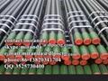oil casing pipe 2