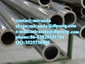 ST 52 High Precision Seamless steel Tubes for Hydraulic Cylinder 2
