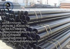 美標管線管 API 5L  X系列,L系列管線管,國內供應