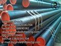 美標管線管 API 5L  X系列,L系列管線管,國內供應 3