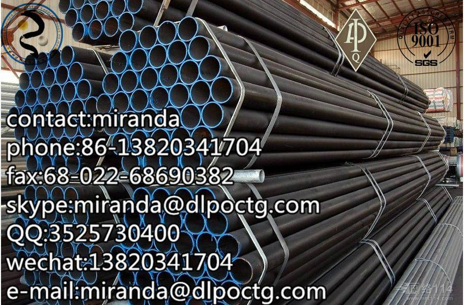 美標管線管 API 5L  X系列,L系列管線管,國內供應 4