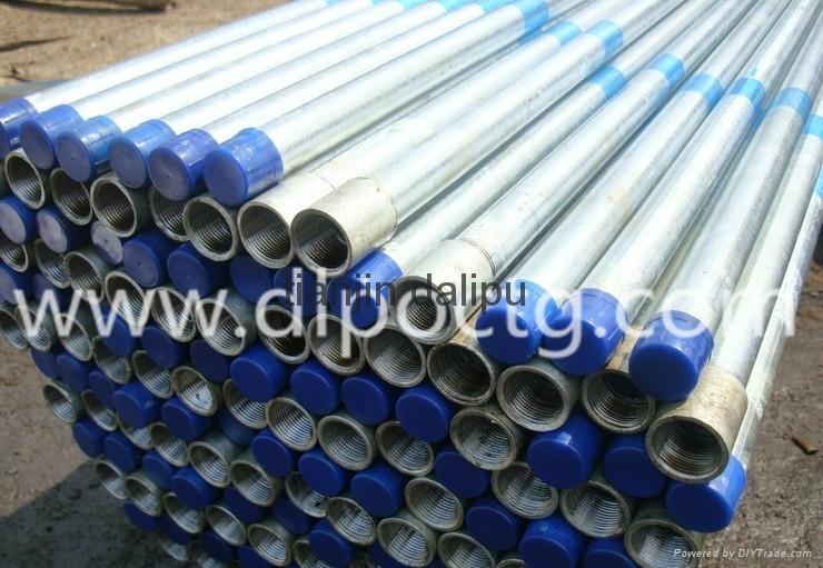 現貨銷售 熱鍍鋅管 熱鍍鋅圓管 方管 鋼管 消防 供水管 2